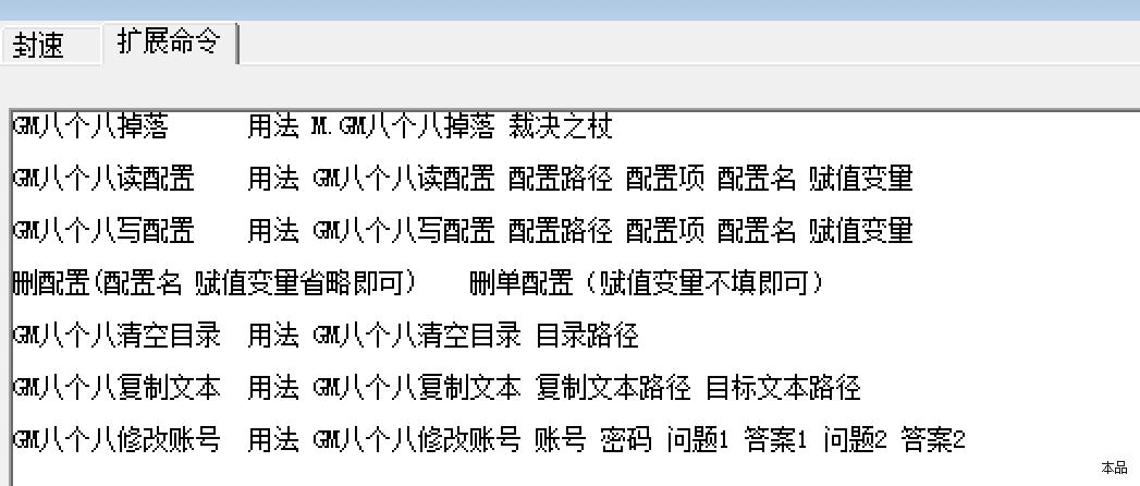 18TWDZHIT[$M4459]F]YYXV.png